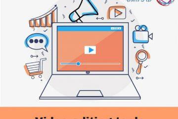 עזרים להפקת וידאו, עריכת וידאו והנפשה